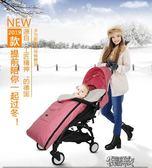 嬰兒推車睡袋秋冬季防風被保暖腳套寶寶車腳罩兒童棉坐墊通用加厚 街頭布衣