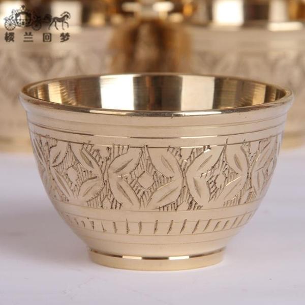 純銅加厚黃銅酒杯手工銅餐具家用銅茶杯刻花奶茶杯酒店專用銅茶具1入