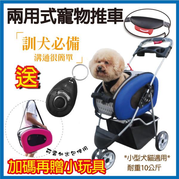 湯姆大貓《高鐵推車EVA材質》多功能寵物包手推車運輸籠超輕巧手推車寵物推車狗屋狗籠