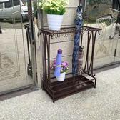 雨傘架酒店 大堂家用創意雨傘桶鐵藝雨傘收納架掛傘放折疊傘架子