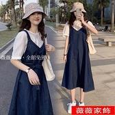 背帶裙 法式赫本風復古氣質小個子牛仔背帶連衣裙子2021年新款春夏季套裝 薇薇