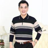 長袖polo衫新款長袖T恤男寬鬆爸爸裝父親裝POLO體恤【快速出貨好康八折】
