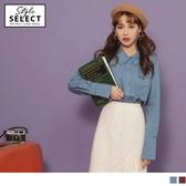 《KG0723》LOVE系列~高含棉韓風襯衫領愛心紙飛機前短後長上衣 OrangeBear
