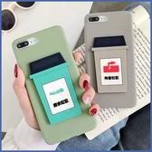 蘋果 XR XS i8 Plus XS MAX iX i7 Plus 回收箱系列 手機殼 全包邊 可掛繩 矽膠 軟殼 保護殼