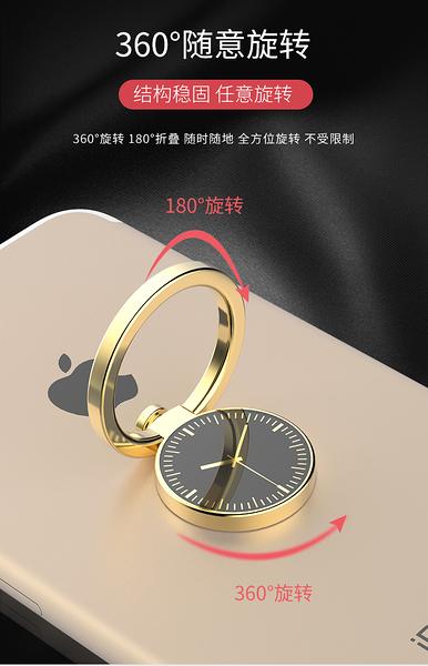 【SZ62】創意手錶指環支架 金屬支架 蘋果6p小米vivo通用新款手指環扣 超薄情侶多功能旋轉手機支架
