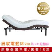 ※補貨中 GXG 居家電動床 (雙人6尺) 豪華款