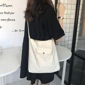 帆布袋2018新款ins原宿韓版斜背帆布包包學生新款斜背布袋購物袋女 全館免運