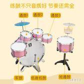 兒童架子鼓初學者敲打鼓3-6歲樂器男女孩大號爵士鼓玩具 js6190『Pink領袖衣社』