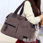 2018新款款潮流日韓版女包單肩包手提斜挎大包包帆布休閒旅行包『櫻花小屋』