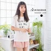 棉T--休閒太陽月亮星星字母印花寬鬆修身百搭圓領短袖T恤(白.黑XL-5L)-T308眼圈熊中大尺碼