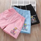 女童短褲夏裝2020新款洋氣中大童裝外穿熱褲薄款兒童運動褲子夏季 艾瑞斯居家生活