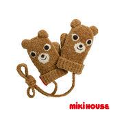 MIKI HOUSE 可愛普奇熊造型保暖手套(咖啡)