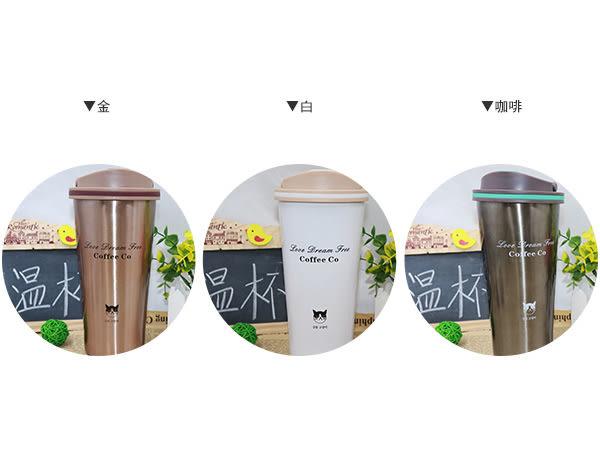 保溫杯 雙層真空咖啡杯環保杯【N6189】