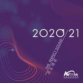 【停看聽音響唱片】【CD】THE PERFECT SOUND 2020/2021 原音精選 (UPM AGCD)