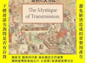 二手書博民逛書店【罕見】The Mystique Of Transmission