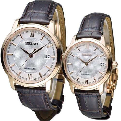 SEIKO  簡約幸福永恆經典機械對錶 4R35-01A0P 4R35-01B0P