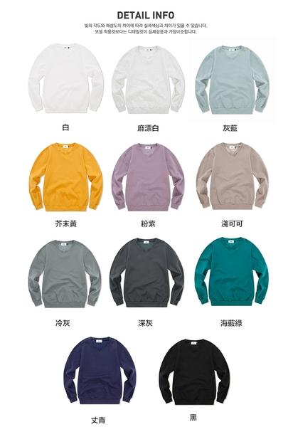 台灣製 大學T 韓版造型領口 不起毛球 刷毛大學T 長袖上衣【W09G6557】現貨+預購