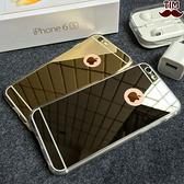 蘋果 IPhone11 XS XR IPhone8 I7 4.7吋 Plus 5.5吋 鏡面軟殼 鏡面 電鍍 鏡面手機殼 蘋果鏡面殼 全包覆 軟殼