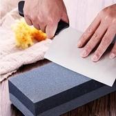 磨刀石家用菜刀開刃快速磨刀器剪刀磨刀棒廚房用品小工具磨刀神器 【七七小鋪】