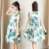 孕婦洋裝夏韓版寬鬆大碼短袖中長款孕婦連身裙 nm1749 【Pink中大尺碼】