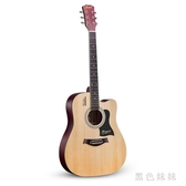 MAYDEAR美迪吉他初學者學生女男新手入門練習合板木吉他41寸樂器 GD807『黑色妹妹』