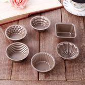 烘焙工具 陽晨方形小蛋糕模 迷你吐司面包模具 土司盒烤箱用6個裝