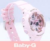 日版 Baby-G 活力四射 BGA-230SC-4B 兩地時間防水女錶 BGA-230SC-4BJF 現貨