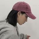 女鴨舌帽軟頂韓版百搭水洗純色棒球帽休閒男士日系潮春夏 父親節特惠
