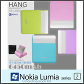 ★Hang H4-12000 馬卡龍行動電源/NOKIA Lumia 710/720/735/800/820/830/920/925/930/1020/1320/1520