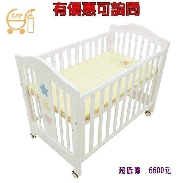 *美馨兒* 東京西川 GMP BABY 玩具熊寬大白床X-025(附乳膠床墊)+側板(白色) 6600元