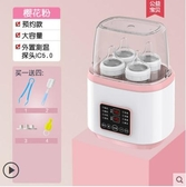 暖奶器 溫奶器消毒器二合一暖奶器熱奶器自動恒溫器智能保溫嬰兒奶瓶加熱 寶貝計畫