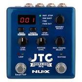 凱傑樂器 Nux JTC Drum & Loop PRO 鼓機 節奏機 循環 錄音 效果 公司貨