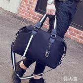 旅行袋手提旅行包大容量韓版短途輕便行李包男簡約商務出差旅游包女士 PA6549『男人範』