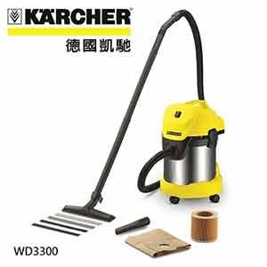現貨供應【Karcher 德國凱馳】 WD 3.300, WD3300 乾濕兩用吸塵器 清潔家電