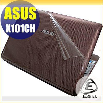 ASUS EPC X101CH 系列專用(含上蓋、鍵盤週圍)機身貼 - EZstick 機身保護貼