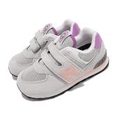 New Balance 童鞋 574 寬楦 魔鬼氈 灰 粉紅 紫 小朋友 0-4歲 幼童【ACS】 IV574HZ1-W