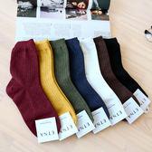 韓國 冬日色調素色實搭細坑條短襪 四分襪 素面百搭 學生襪 短襪 襪子 實穿