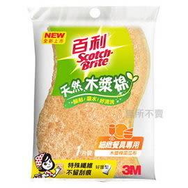 3M 百利天然木漿棉菜瓜布 細緻餐具專用(1片裝/48包) 410T