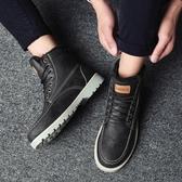 冬天男士新款英倫風學生復古馬釘鞋男加絨保暖中靴原宿馬丁靴 童趣