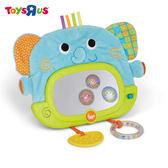 玩具反斗城 BRU 小熊寶雲 音樂小象安撫玩具