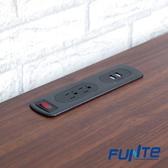【耀偉】FUNTE桌上型電源延長線/電線收納槽/整線配件 美觀好整理 升降桌配件