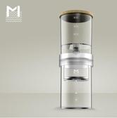 MAVO冰滴咖啡壺 冷萃咖啡壺 家用咖啡滴濾壺 冰釀滴漏式冷泡茶壺ATF 沸點奇跡