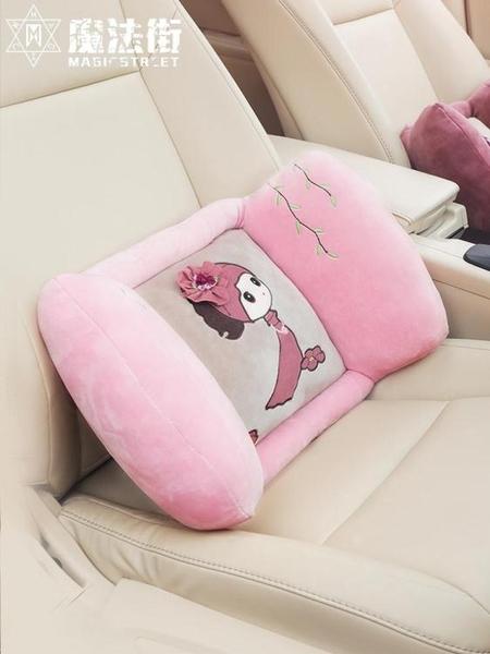 汽車腰靠車載卡通座椅靠背可愛車用靠墊司機護腰用品