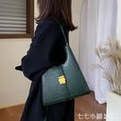 港風復古小包包女包2021新款潮韓版百搭單肩包時尚質感簡約手提包