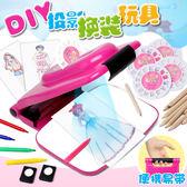 女孩玩具學習繪畫板兒童學生換裝投影儀美術新品套裝XW  中元節禮物
