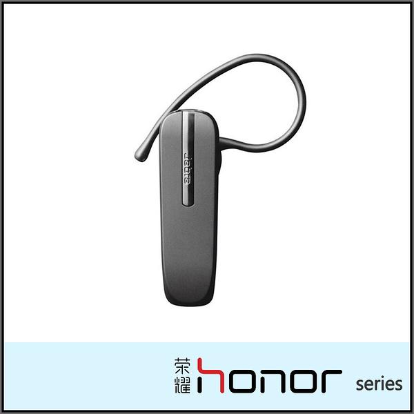 ▼JABRA BT2046 耳掛式 藍芽耳機/一對二雙待/先創/Bluetooth/華為/Honre/榮耀6/榮耀3X/榮耀4X/榮耀3C/榮耀4A