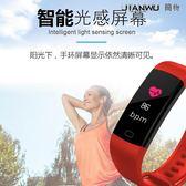 智能手環手錶男學生運動防水彩屏多功能電子表女
