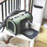 寵物貓咪外出旅行手提包單肩包狗狗透氣便攜包貓包狗包貓箱子籠子igo 【PINKQ】