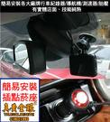 【真黃金眼】代工安裝行車紀錄器 測速器 ...
