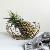 水果籃水果盤北歐簡約歐式客廳鐵藝果盆零食盤收納籃【極簡生活館】